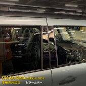【割引クーポン対象!】新登場!送料無料スズキスペーシアギアMK53S2019年サイドピラーカバーウィンドウピラーガーニッシュピラーパネル高品質ステンレス製鏡面仕上げメッキカバーカスタムパーツカーアクセサリー取付簡単ドレスアップ外装4P4701