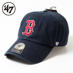【2/23再入荷】47 Brand キャップ BOSTON RED SOX HOME '47 CLEAN UP フォーティーセブンブランド ボストン レッドソックス クリーンアップ ロゴ刺繍 ネイビー メジャーリーグ