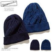 アノニマスイズムインディゴヘビーケーブルワッチニットキャップ/ANONYMOUSISM日本製/高品質買い回りサマーニットニット帽