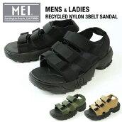 MEIメイリサイクルナイロンテープ3ベルトサンダルスポーツサンダル/ブラックオリーブ正規取扱店