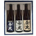 [日本酒]【正規特約店】 越乃景虎 超辛口本醸造●龍●純米 720ml 3本化粧箱入