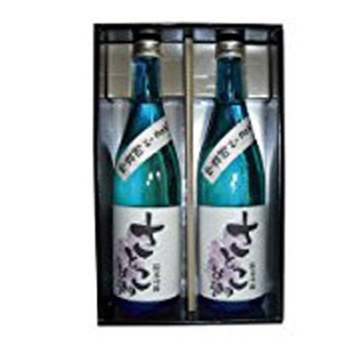 【日本酒】【特撰ギフト】田端酒造 さとこのお酒 純米吟醸(山田錦)★2本セット 720ml【御中元】【お歳暮】【日本酒セット】★