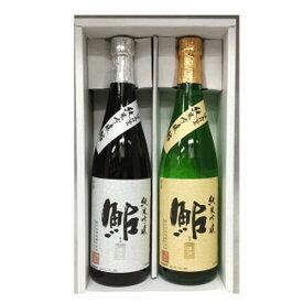 ★ 日本酒 正規特約店 鮎正宗 鮎 純米吟醸 金ラベル銀ラベルセット 720ml