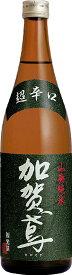 ★加賀鳶 日本酒 加賀鳶 山廃純米・超辛口 720ml