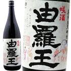焼酎 喜界島酒造 由羅王 咲酒 (ゑぐし) 1800ml