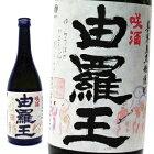 焼酎 喜界島酒造 由羅王 咲酒 (ゑぐし) 720ml
