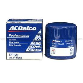 AC Delco オイルフィルター PF53