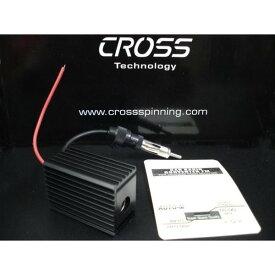 並行輸入車のFM周波数変換に!CROSS製 FMコンバーター FM-1000