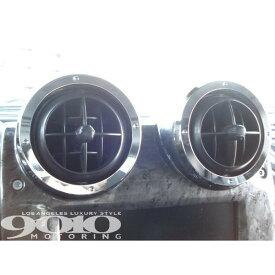 【CODE9】 HUMMER/ハマー H2 エアコン ACベントリング 6pc ディンプルタイプ