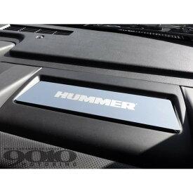 【CODE9】 HUMMER/ハマー H2 ビレットダッシュトレイインサート HUMMER レーザーロゴ