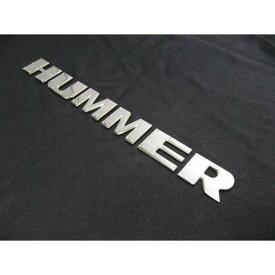 【CODE9】03-07y HUMMER/ハマー H2 S/S フロントグリルレターエンブレム ディンプルタイプ