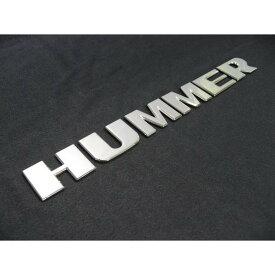 【CODE9】03-07y HUMMER/ハマー H2 S/S フロントグリルレターエンブレム スムースタイプ