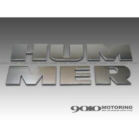 【CODE9】HUMMER/ハマー H2 ビレット リアバンパーレターロゴ スムースタイプ