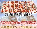 99プロテインゼリー 200個 または Pro200個(クワガタ・カブトムシ高タンパク昆虫ゼリー)安心の日本製「あす楽対応」【売れ筋】【オススメ】