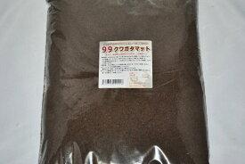 99クワガタマット5L(クワガタ幼虫飼育用)