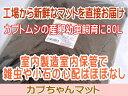 【九州工場直送】カブトムシ専用マット・カブちゃんマット 80L(カブト産卵・幼虫用マット)「同梱不可」