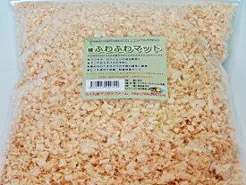 ヒノキふわふわマット5L(クワガタ・カブトムシ成虫用マット)