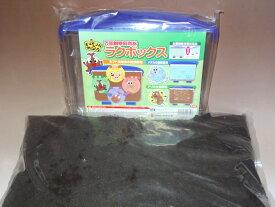 カブトムシ幼虫飼育羽化セット【売れ筋】【オススメ】