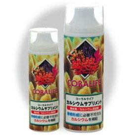 【全品ポイント5倍】カミハタ カルシウムサプリメント 120ml