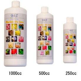 H&S サンゴ液体フード マリンデラックス 1000ml