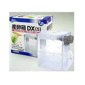 ニッソー 産卵箱DX S