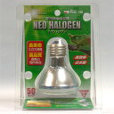 カミハタ ネオハロゲン 50W 爬虫類用保温球