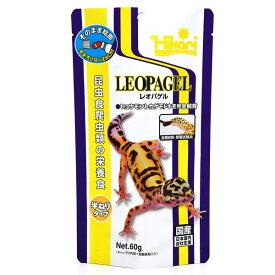 【メール便なら4袋まで送料215円】 キョーリン レオパゲル 60g 昆虫はもういらない! 昆虫食爬虫類の栄養食