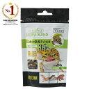 【メール便なら4袋まで送料220円】 GEX レオパブレンドフード 60g 昆虫の栄養そのまま!
