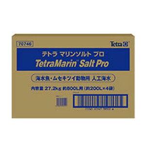 テトラ 人工海水 マリンソルトプロ 800リットル 200L×4袋 【同梱不可】