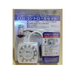 AIネット NCO00350M CO2コントロールセット 電磁弁+タイマー