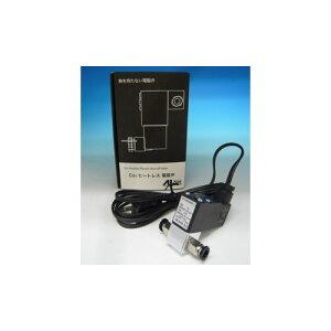 AIネット NCO00360M ヒートレス電磁弁