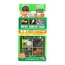日本動物薬品 ブラインシュリンプエッグ 24cc