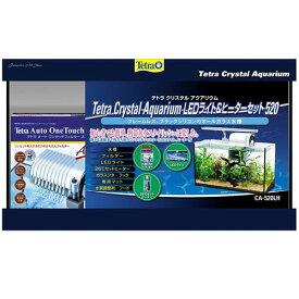 ≪数量限定特価≫テトラ クリスタルアクアリウム LEDライト&ヒーターセット520 熱帯魚飼育セット