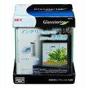 GEX グラステリア サイレント 200キューブH