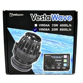 ボルクスジャパン ベスタウェーブ VW08 8000L/h ウェーブコントローラー付き水流ポンプ サンゴ 海水魚