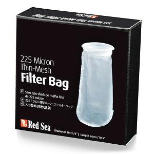 レッドシー Reefer 225ミクロン薄型メッシュフィルターバッグ