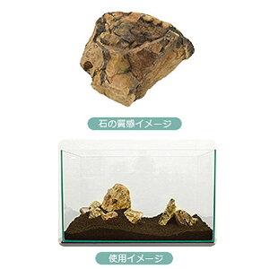カミハタ 木化石(ぼっかせき)レイアウトセット