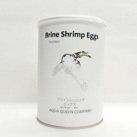 クイーン ブラインシュリンプ エッグ 425g 稚魚用飼料  オマケは孵化率UPの塩 50g