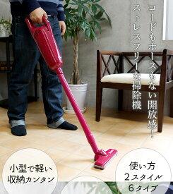 マキタ コードレスクリーナー リチウムイオン 充電式クリーナー (掃除機)CL105DWN(電池内蔵、充電器、紙パック10枚付き)【ポイント消化にどうぞ】延長保証オプション(有料)ラクラクお掃除 猫砂も吸い取り ピンク レッド アイボリー(白) スティック型 ハンディ型