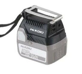 HiKOKI-ハイコーキ(旧:日立工機) USBアダプタBSL18UA(SA)(バッテリ、充電器別売り)【全国送料無料】【代引き発送不可】【ポイント消化にどうぞ】 ホワイト 日立