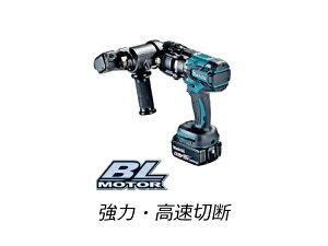 【送料無料】マキタ makita 充電式全ネジカッタ [本体のみ] 18V バッテリBL1860B・充電器DC18RC・ケース(マックパックタイプ4)付 SC121DRG】 マキタ 充電タイプ