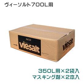 【地域限定送料無料・他商品同梱不可】日本海水 人工海水ヴィーソルト 700L用 (120)