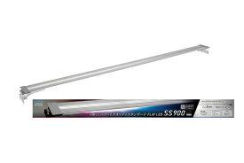 【新商品!】コトブキ フラットLED SS 900 シルバー (120)