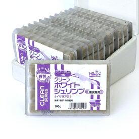 キョーリン クリーンホワイトシュリンプ100g 12枚入(1箱)冷凍エサ 380円/枚 (2箱迄60)