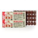 キョーリン クリーン赤虫100g 6枚 冷凍エサ 370円/枚 (60)