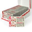 キョーリン クリーン赤虫100g 18枚入(1箱)冷凍エサ 300円/枚 (2箱迄80)