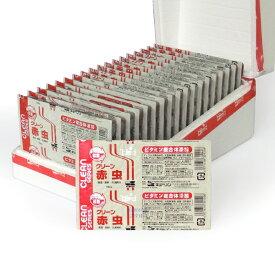 キョーリン クリーン赤虫100g 18枚入(1箱)冷凍エサ 370円/枚 (2箱迄80)
