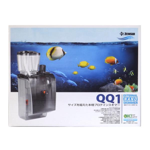 ゼンスイ 外掛け式プロテインスキマー QQ1