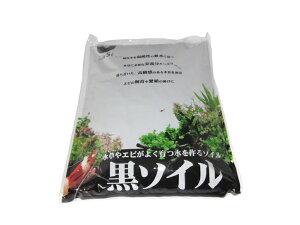【送料別】カミハタ 黒ソイル 5L (80)