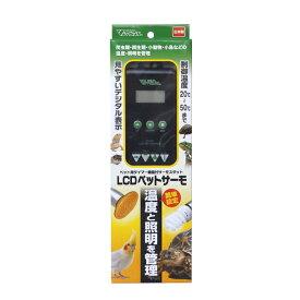 ビバリア LCDペットサーモ (80)